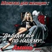 maryana4894 32 Москва