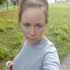 Алла, 29, г.Сафоново