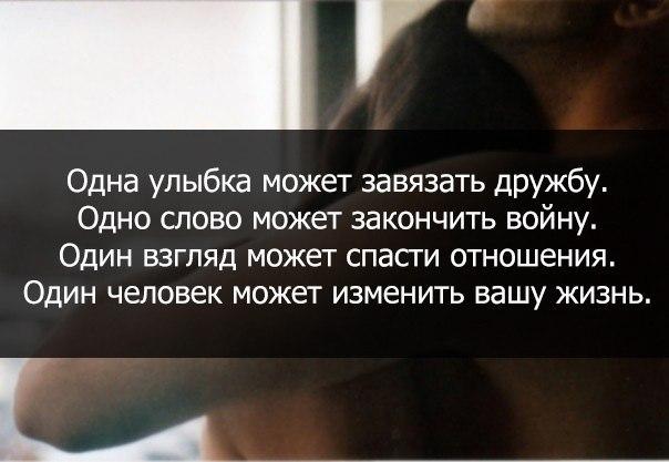 http://f1.mylove.ru/l2sBSraqMn.jpg