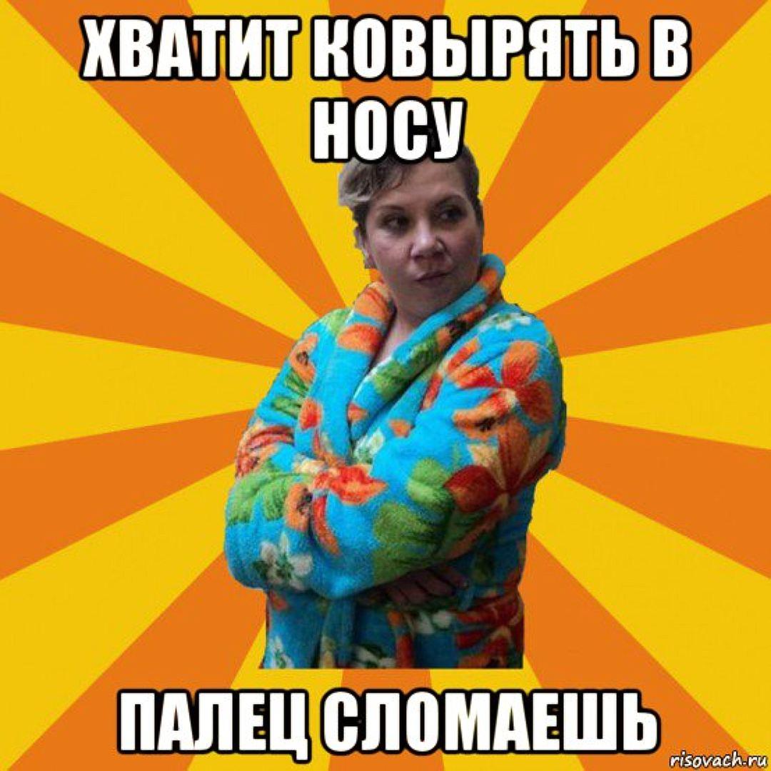 ya-lesbiyanka-chto-delat