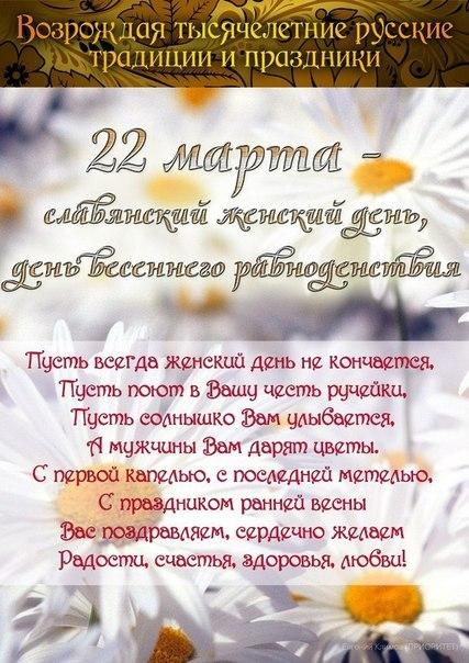 Веста в бобруйске i поздравления с днем рождения