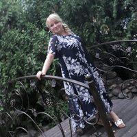 Ирина, 49 лет, Скорпион, Москва