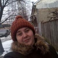 Наталія, 31 год, Овен, Мукачево