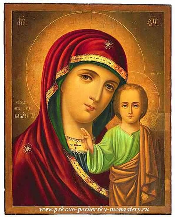 знакомство в день казанской божии матери