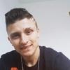 Henrique, 24, г.Куритиба