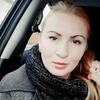 Наташа, 22, г.Тернополь