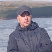 виталя 33 Красноярск