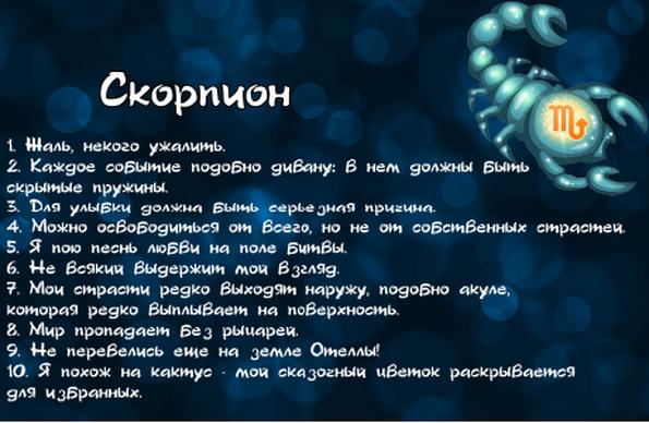 Гороскоп на декабрь, 2011 год, знаки зодиака, весы, дева, скорпион.