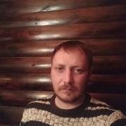 Максим 30 Екатеринбург