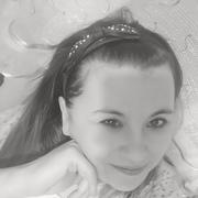 Елена Дергунова 30 Тосно