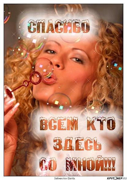 http://f1.mylove.ru/pHZMZjE92W.jpg