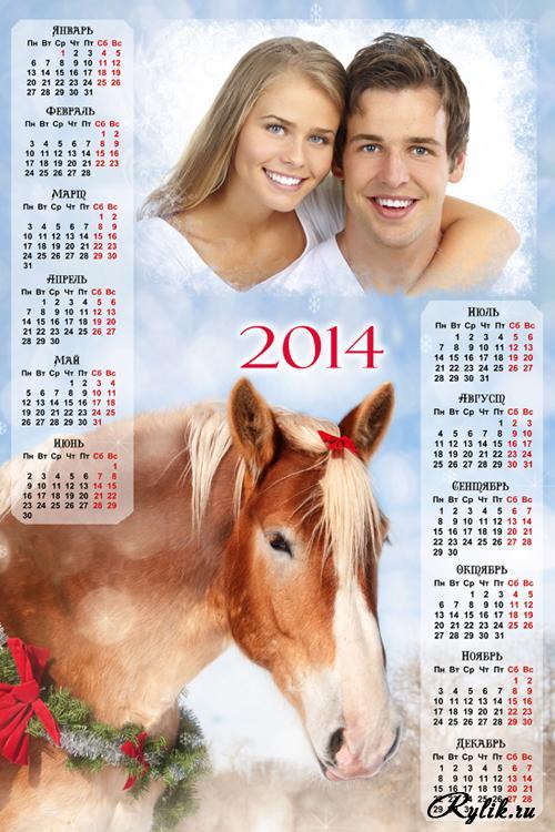 Календарь для девочек на 2014 год с феечками Винкс (Winx) и рамкой для фото для девочек.