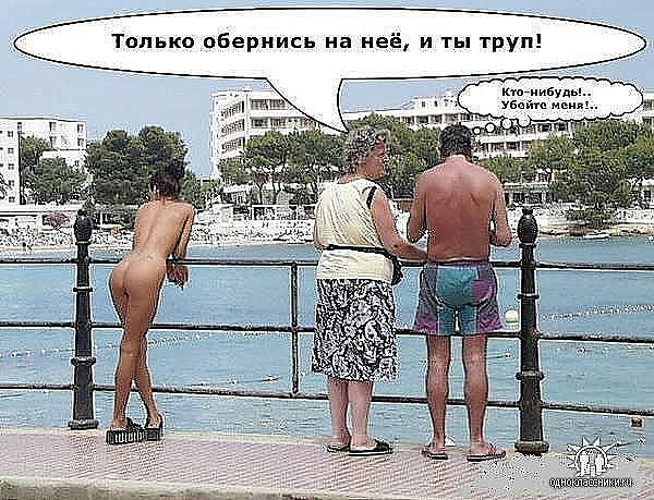 porno-shou-lednikoviy-period