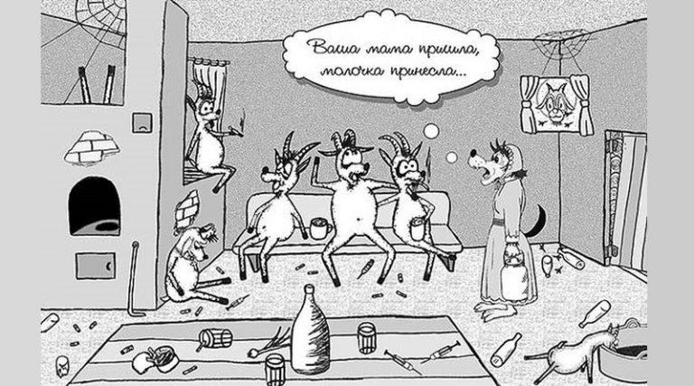 Анекдот Про Козленка