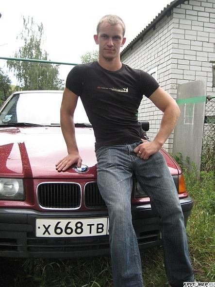 Регистрации без днепропетровск знакомства гей