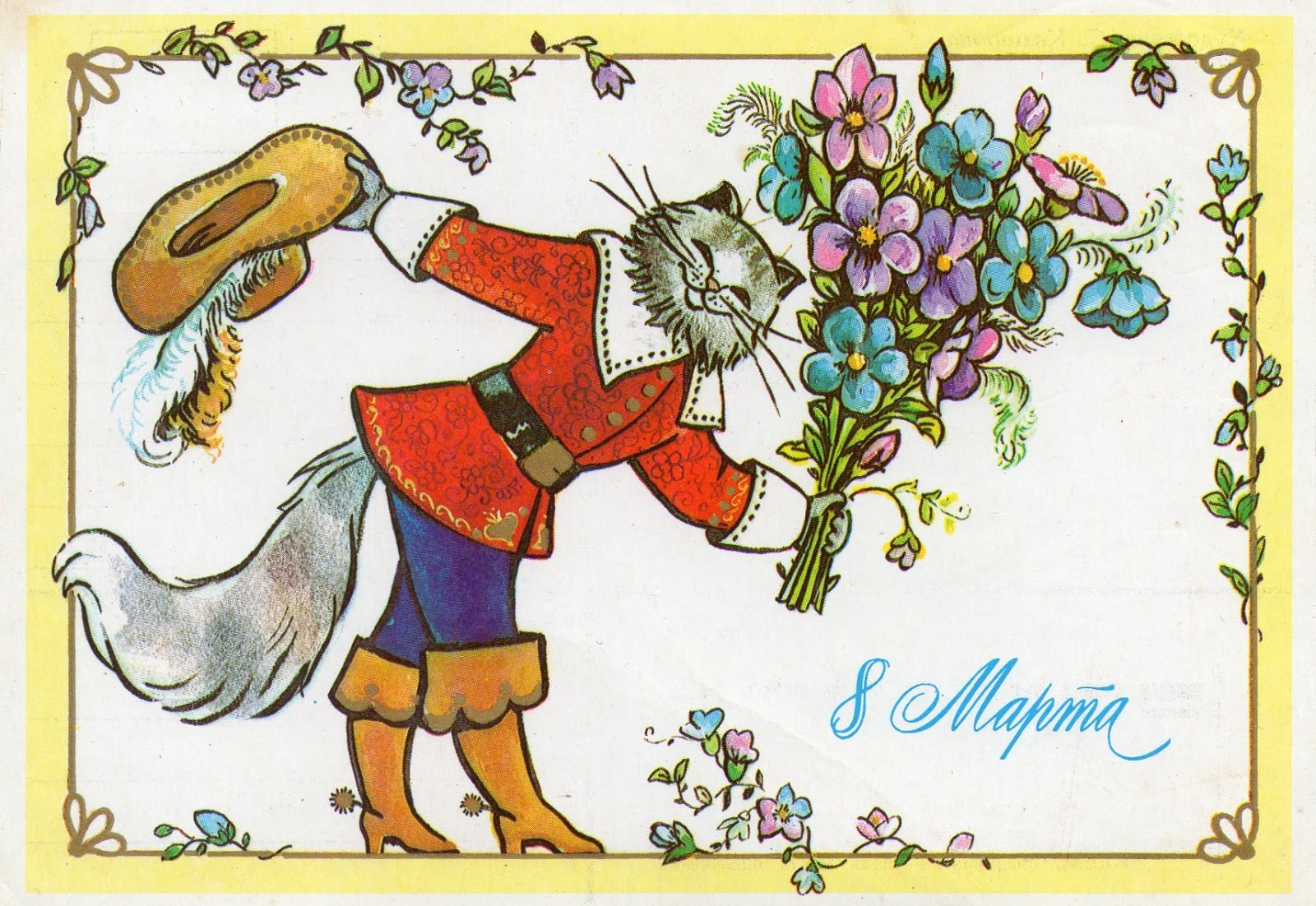 Прикольные украинские открытки с