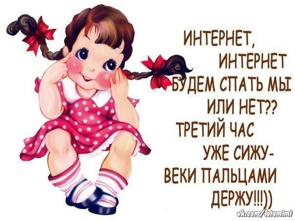 http://f1.mylove.ru/ptBIkpsAcW.jpg