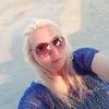 Ольга, 37, г.Верхняя Тура