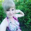 Наталька, 23, г.Апшеронск