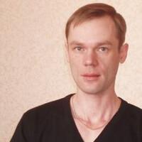 Сергей, 44 года, Рак, Екатеринбург