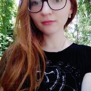 Таня 24 Шепетовка