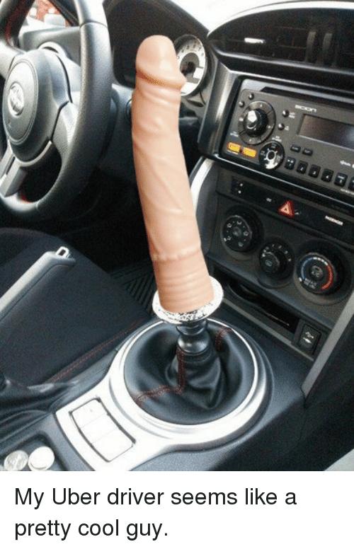 Секс с ручкой переключения скоростей