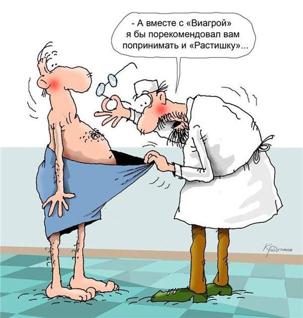 meditsina-seksopatologiya-prodlenie-polnomochiy