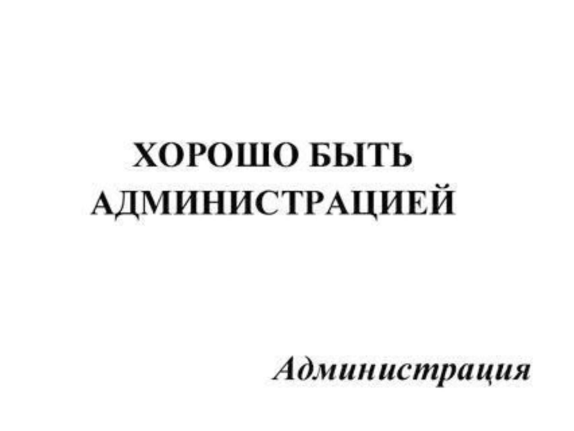 Наталья Жунёва вновь избрана главой администрации Рязанского района. Прокуратура против