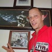 Jesse Downing 43 Боарнуа