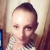 Ирина, 29, г.Чуй