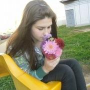 Александра (просто бу, 25