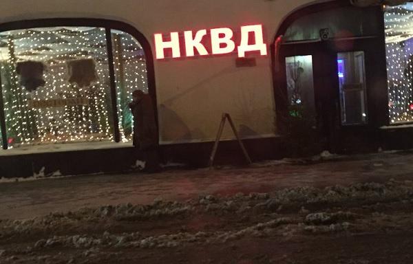 v-kakih-restoranah-moskvi-rabotayut-dorogie-prostitutki