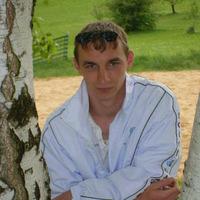 Белый, 31 год, Лев, Schwäbisch Hall