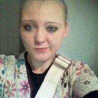 samantha, 25 лет, Близнецы, Поплар Блафф