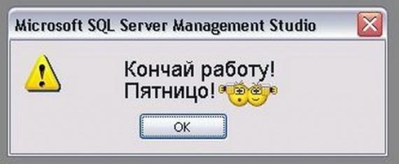 http://f1.mylove.ru/v_3TGo6ziJ77qSwch.jpg