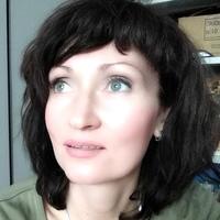 Наталья, 47 лет, Козерог, Владивосток