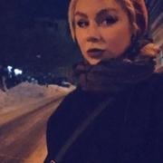 Ирина 25 Томск
