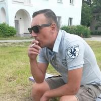 Сергей, 30 лет, Рак, Сланцы