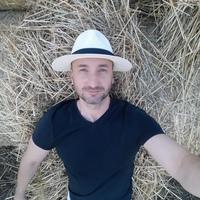 Алексей, 44 года, Козерог, Москва