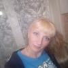 Инна Еременко, 33, г.Светлогорск