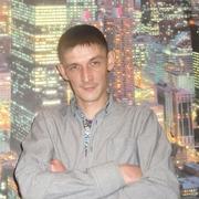 Григорий 36 Казань