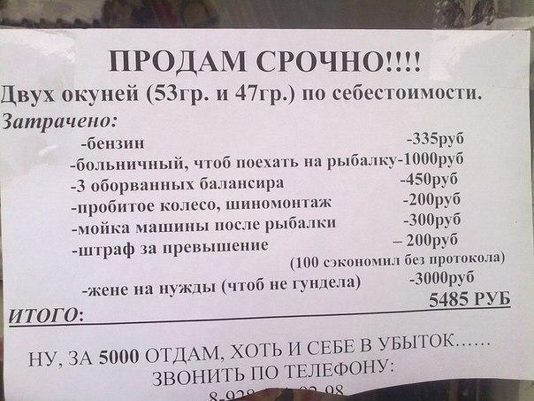 http://f1.mylove.ru/xClR2T6Hzj.jpg