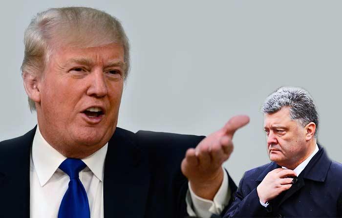 «Трамп вдруг решит возлюбить и Порошенко, и бандеровцев...»