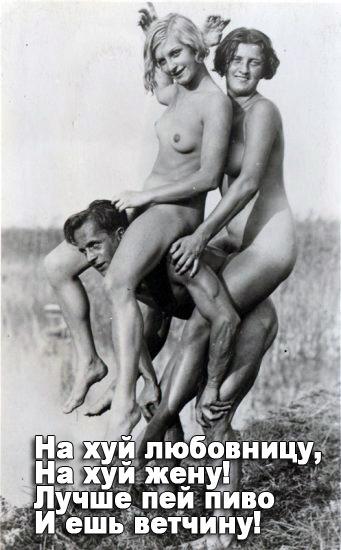 голые парни ретро фото в контакте