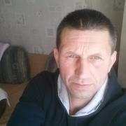 Сергей 46 Королев