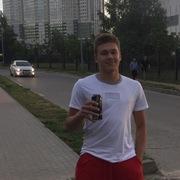 Никита 19 Челябинск