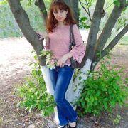 Незнакомка 34 Курск