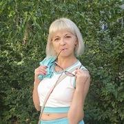 Марина 52 Дзержинск