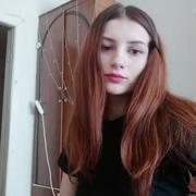 Татьяна Гужвина 25 Ахтубинск
