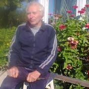 Анатолий, 74